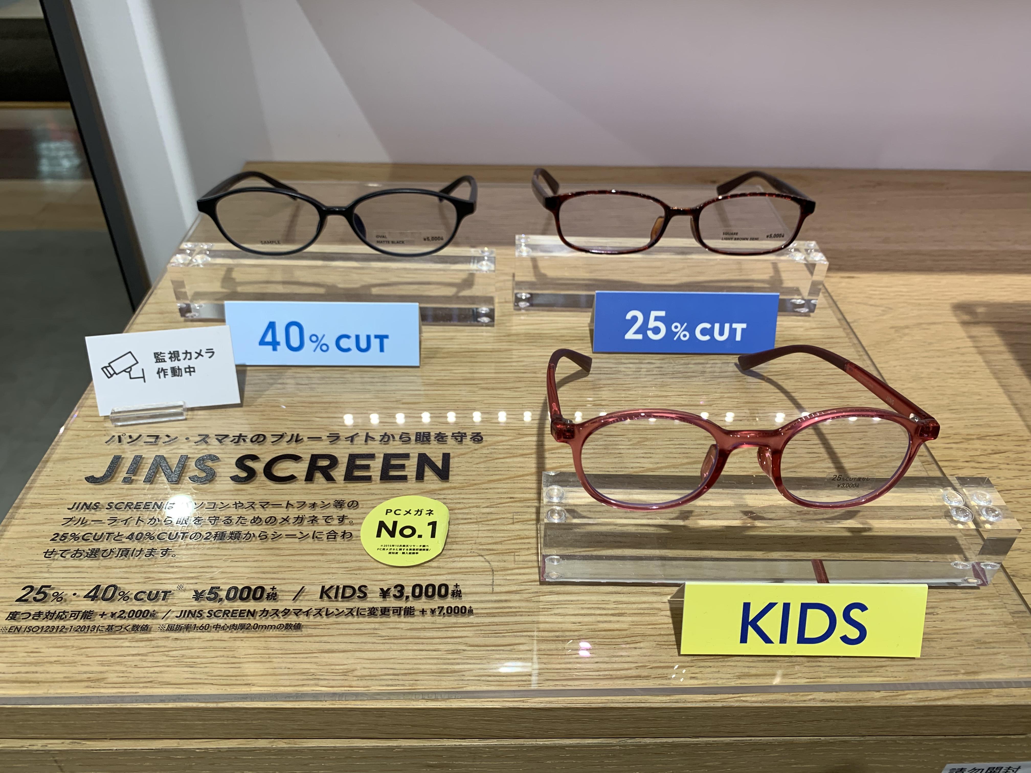 睛姿/JINS · 兒童防藍光眼鏡