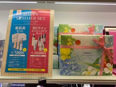 芳珂/Fancl · FANCL套裝8月1日發售(共3套)